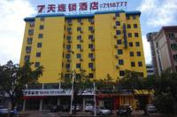 map of the of courtyard by marriott boluo area huizhou china rh priceline com