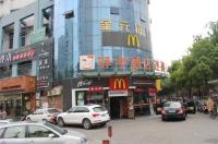Yiting Four Season Hotel - Shanghai Dongfang Road Branch