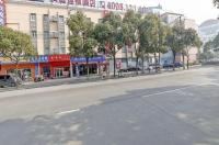 Hanting Hotel Shanghai Xinjinqiao Branch
