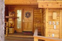 Skidder Trail Northstar Home Image