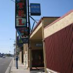 The Savoy Entertainment Center Hotels - Geneva Motel