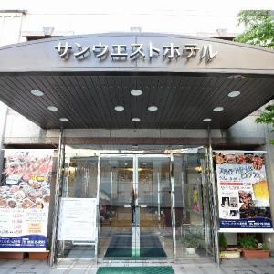 Nagasaki Hotels with a Fridge or Kitchen - Deals at the #1