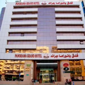 Cheap Dubai Hotels Book The Cheapest Hotel In Dubai United Arab Emirates