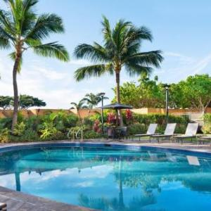 Courtyard By Marriott Kahului Airport