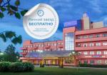 Nizhniy Novgorod Russia Hotels - Volna Hotel