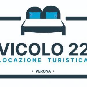 Cheap Hotels Verona - Deals at the #1 Cheap Hotels in Verona, Italy