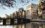 Rs Amsterdam Netherlands Hotels - Radisson Blu Hotel, Amsterdam City Center