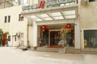 Jinjiang Inn Shenzhen Luohu Mix City Branch