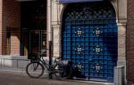 "The Hague Netherlands Hotels - Park Centraal Den Haag ""Rebranded October 2020"