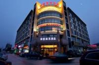 Hangzhou Dihao Business Hotel Xiaoshan