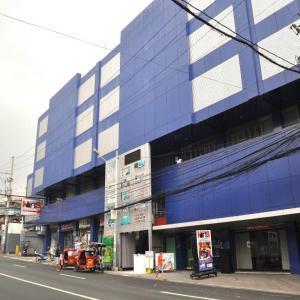 Cheap Manila Hotels - Book the Cheapest Hotel in Manila