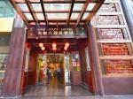 Chengdu China Hotels - Chengdu Sam Cozy Hotel