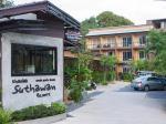 Khao Lak Thailand Hotels - Khaolak Suthawan Resort