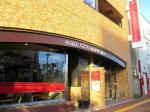 Kushiro Japan Hotels - Hotel Axia Inn Kushiro