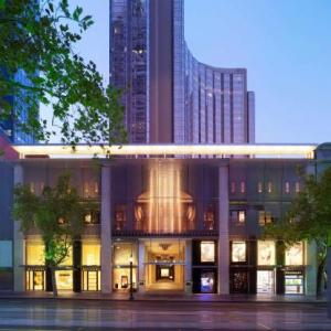 Margaret Court Arena Hotels - Grand Hyatt Melbourne