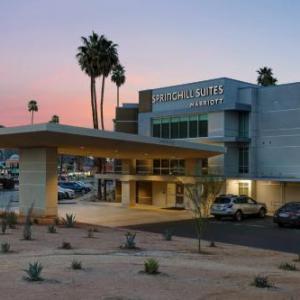 Hotels near McCallum Theatre - SpringHill Suites by Marriott Palm Desert