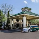 Quality Inn & Suites -Boston/Lexington
