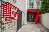 Hongdae Lazy Fox Den Guesthouse