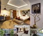 Siem Reap Cambodia Hotels - Solitaire Damnak Villa Hotel