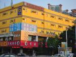 Dongguan China Hotels - 7Days Inn Dongguan Honghuating Branch