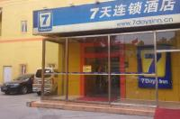 7 Days Inn Tianjing Joy City Southwest Subway Station
