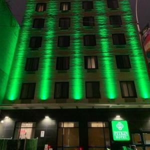 CPAC Brooklyn Hotels - Quality Inn Brooklyn