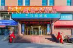 Dalian China Hotels - Hanting Express Dalian Malan Square