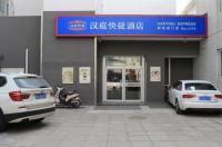 Hanting Hotel Beijing New Fuchengmen Branch