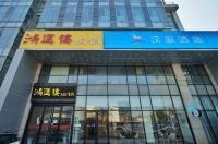 Hanting Hotel Wuxi New District Changjiang Road Branch