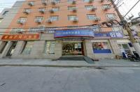 map of the of sheraton shanghai hongkou hotel area shanghai china rh priceline com