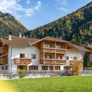 Book Now Residence Kahn (Santa Maddalena in Casies, Italy). Rooms Available for all budgets. Offering bike rentals sauna and Kneipp pool all for free Residence Kahn features free Wi-Fi and apartments with a balcony or terrace and a dishwasher. This property is 1 km fr