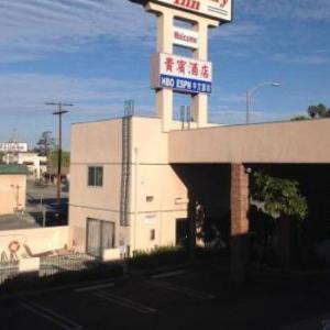 Hotels near San Gabriel Mission Playhouse - New Century Inn