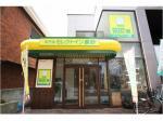 Matsumoto Japan Hotels - Hotel Select Inn Nagano