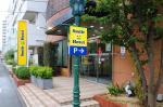 Atsugi Japan Hotels - Plaza Hotel Atsugi