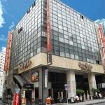 Hotel Balian Resort Chiba Chuo - Adult Only