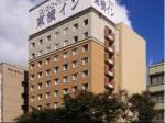 Kumamoto Japan Hotels - Toyoko Inn Kumamoto-jyo Tori-cho Suji