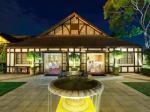 Castle Hill Australia Hotels - Grand Mercure The Hills Lodge