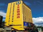 Cixi China Hotels - 7Days Inn Nanjing Gaochun Bus Station