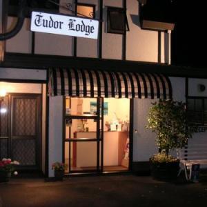 Trafalgar Centre Nelson Hotels - Tudor Lodge Motel