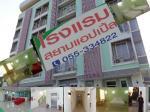 Phitsanulok Thailand Hotels - Siamapple Hotel And Resort