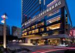 Chongqing China Hotels - DoubleTree By Hilton Chongqing - Nan'an