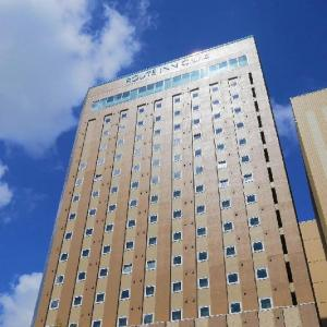 Best Asahikawa Hotels Top 10 Ranked What Is The 1 Hotel In