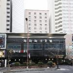 Bucheon Theme Park Tourist Hotel