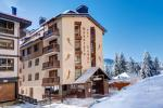 Pamporovo Bulgaria Hotels - Mountain Lodge Winter Half-board