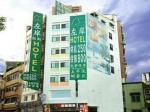 Hsinchu Taiwan Hotels - Left Bank Hotel