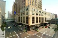 Hilton Cincinnati Netherland Plaza Image
