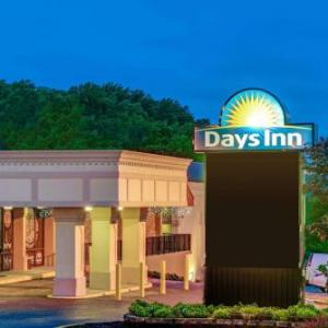 Hotels near Towson University - Days Inn By Wyndham Towson