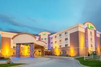 Holiday Inn Express Casper I-25 Image