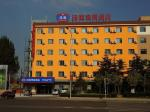 Dalian China Hotels - Hanting Express Dalian Airport