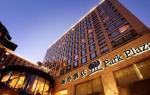 Dong Chen Dist China Hotels - Park Plaza Beijing Wangfujing